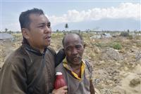 物資不足極めて深刻、被災住民ぼう然 インドネシア地震