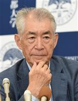 京都賞主催の稲盛財団「日本人として誇らしい気持ちで一杯」 本庶佑氏ノーベル賞