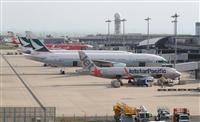 大災害時の航空網維持へ 関空で有識者が対策検討