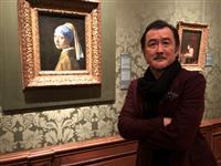 吉田鋼太郎、優香らがフェルメールの謎に迫る 「絵から発せられる波動が…」