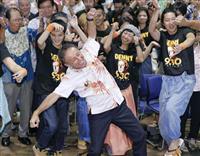 【野党ウオッチ】野党、沖縄県知事選の勝利に歓喜、参院選に向け共闘の期待膨らむが…
