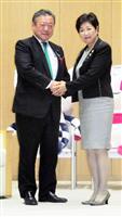 桜田五輪相、都の財政力に期待? 小池都知事、組織委の森会長と面会