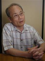 【被害者・遺族は問う】(7)岡山・津山主婦行方不明事件、高橋幸夫さん(75) 社会のた…