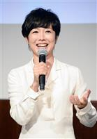 【メディア会見録】9月(中)民放連会長「NHKは野放図な肥大化慎んで」