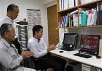 渡辺・桜田両衆院議員が初入閣 地元千葉、今後の活躍に期待