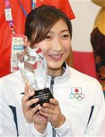 競泳の池江璃花子選手、日大に合格