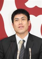 【プロ野球】西村健太朗、現役引退を表明 故障に泣くも「悔いない」