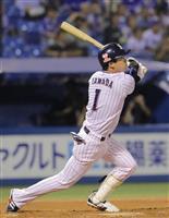 ヤ2-1D 山田哲34号、ヤクルトが3連勝 プロ野球