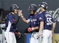 日3-7西 西武が逆転で3連勝 プロ野球