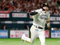 ソ10-2ロ ソフトバンクが大勝 プロ野球