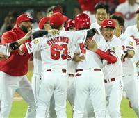 広4-3神 延長11回、鈴木がサヨナラ打 プロ野球
