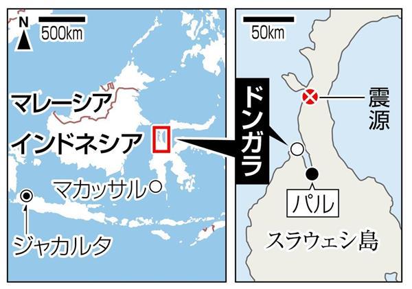 インドネシア地震 震源地近くの...