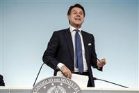 イタリア財政赤字圧縮へ…EUの批判うけ20、21年 経財相意向