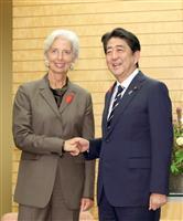 安倍晋三首相、ラガルドIMF専務理事と会談 経済成長と財政再建を両立に意欲 「女性働く…