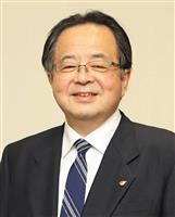 神奈川・茅ケ崎市長の服部信明氏が急死 講演中に倒れる 57歳