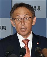 玉城デニー沖縄知事「普天間移設場所を言明する必要ない」