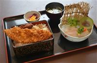【おらがグルメ】群馬・板倉町 天然なまずのほっこり天ぷらに舌鼓