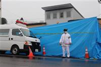 【衝撃事件の核心】仙台交番刺殺事件 心優しき巡査長をなぜ 容疑の大学生は死亡、動機は…