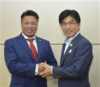 「五輪機運盛り上げに協力します」福島ホープス岩村監督、福島市長ら訪問 後期は2位