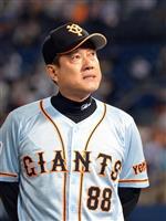 巨人来季監督、原辰徳氏に要請へ 高橋由伸の監督辞任受け