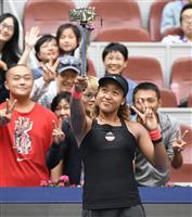 大坂なおみが準々決勝進出 テニスの中国オープン