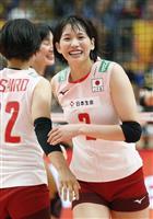 「勘」?采配で流れ引き戻す 日本、4勝1敗で2次Lへ バレー女子世界選手権