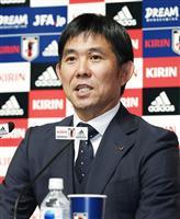 サッカー日本代表、W杯主力組と融合 森保監督、経験継承しチーム力上積み