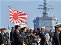 海自艦の旭日旗掲揚、韓国外務省も配慮求める