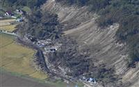北海道地震の崩壊面積、明治以降で最大 13平方キロ、地震の土砂崩れ