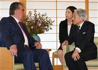 天皇陛下、タジキスタン大統領とご会見
