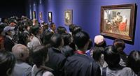 「フェルメール展」開幕 日時指定で入場スムーズ 初日から多くの来場者