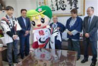 鴨都波神社が祭り前に御所市のマスコットキャラ「ゴセン」ちゃんに法被贈る