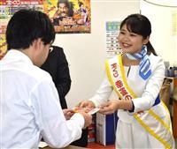 幸運の女神、福島来県 ハロウィンジャンボで全国行脚