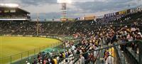 阪神の観客動員ピンチ チーム低迷、振り替え試合続出で客足伸びず