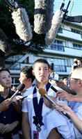 金足農・吉田輝星が10日に記者会見 プロ志望届提出を表明