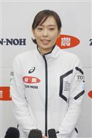 【卓球】石川佳純がTリーグ参戦 「レベル上げる」
