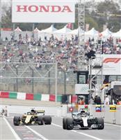 ハートレーの10位が最高 F1日本GPフリー走行