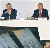 東京五輪の大会運営費2200億円削減を報告 IOC理事会で組織委