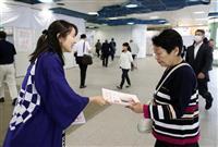 【東京五輪】大会ボランティア、10日間で約3万2千人応募完了