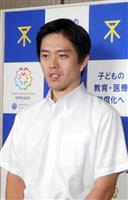姉妹都市提携は解消 大阪市長「民間レベルの交流は続けてもらえればよい」