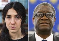 ノーベル平和賞にコンゴ・ムクウェゲ医師ら 「戦争の武器」性暴力終結に努力