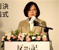台湾・蔡政権、独裁期の政治犯判決取り消し開始
