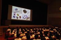 薬物の危険知って 大阪府警が関西大倉高校で薬物乱用防止教室