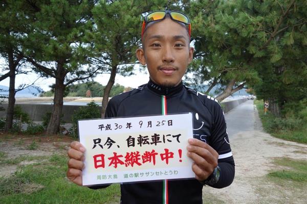樋田淳也容疑者とみられる男=9月25日、山口県周防大島町(提供写真)