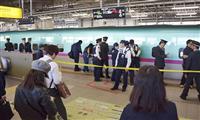 東北新幹線、人身事故で運転見合わせ 再開は11時の見込み