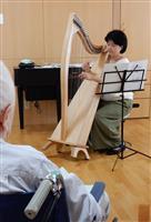 がん患者らに「祈りのたて琴」 奈良の女性が関西で唯一活動を継承