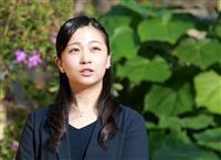 秋篠宮家の佳子さまが鳥取ご訪問 眞子さまはテニス観戦