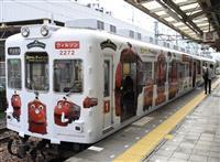 英アニメ「チャギントン」のラッピング電車発車 和歌山電鉄貴志川線