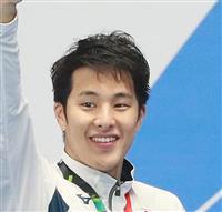 【水泳】瀬戸大也、大橋悠依が2位 W杯第4戦