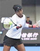 大坂なおみ、準決勝で敗れる テニスの中国オープン